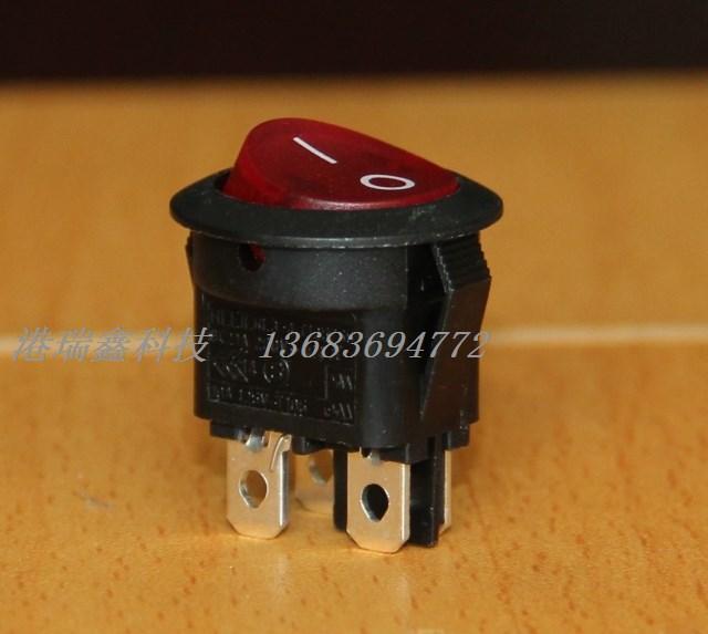 The power switch RLEIL rocker switch round rocker switch AC 220 red dual RL3-4 (R) -BR