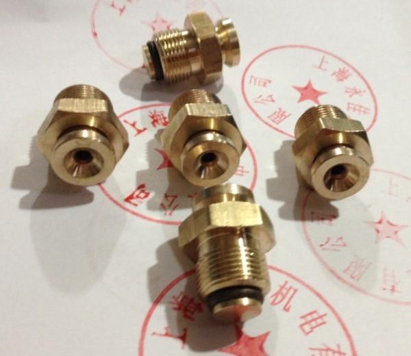 gaasi - 14X114X1.512X1.251/8 ventiil kaitseklapp