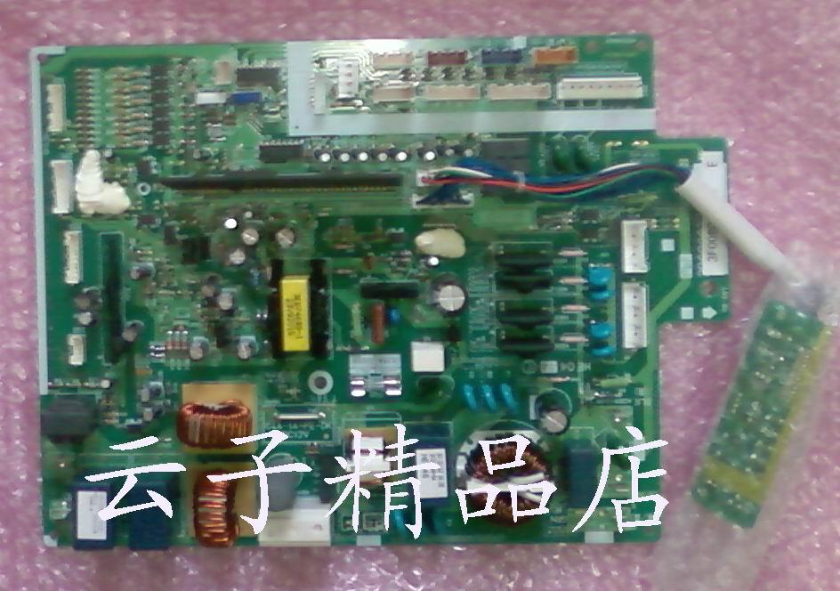 Daikin klimaanlagen 4MXD80BVMC PC - hauptplatinen Daikin zubehör