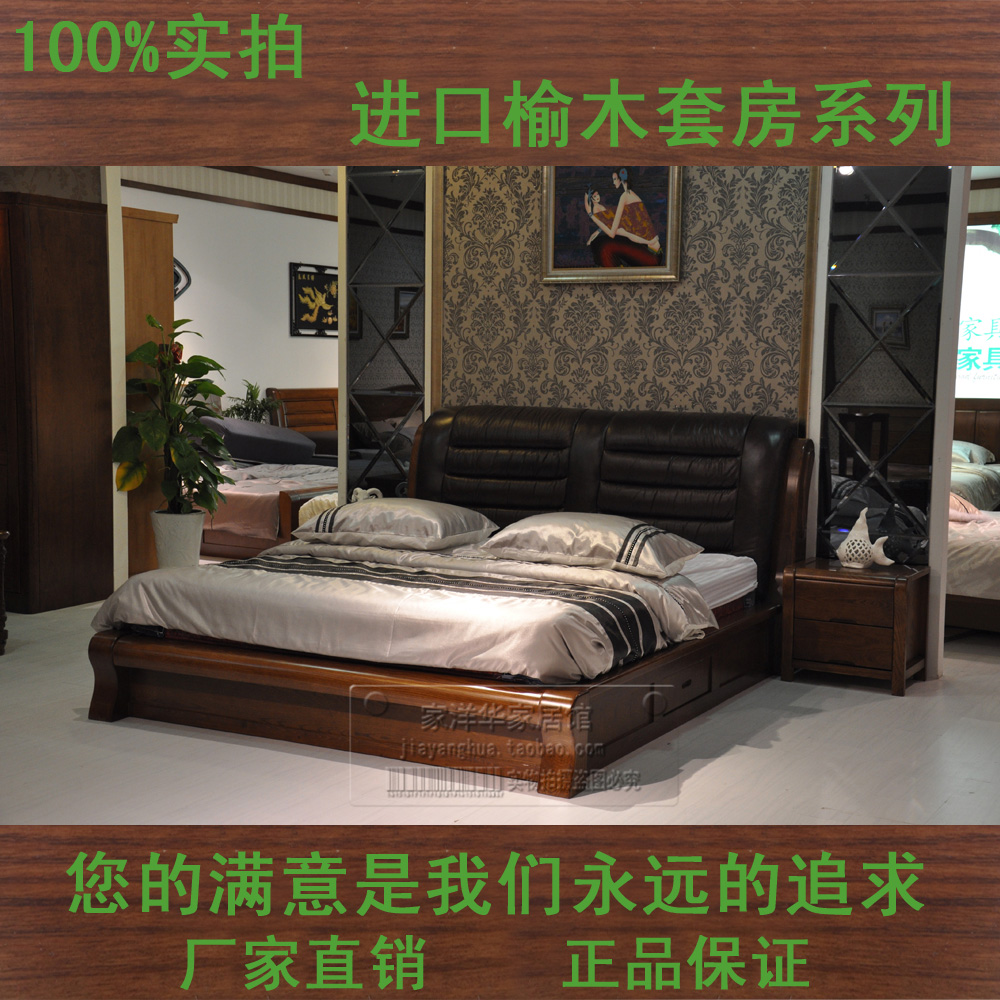 Solid wood bed bed leather soft bed by American elm wood bed willow wood double bed 1.8