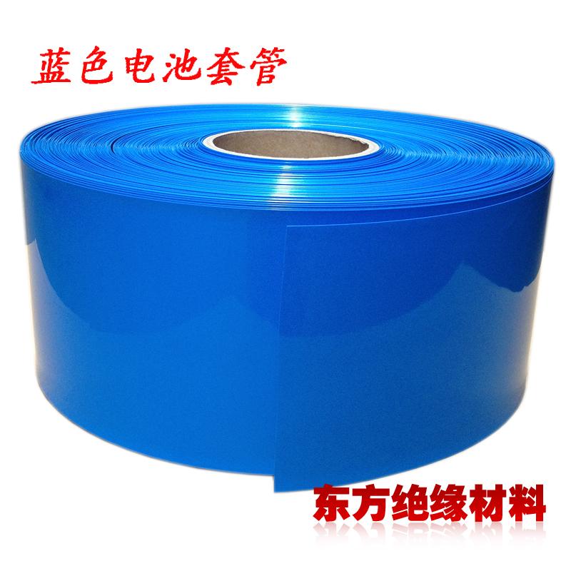 El tubo de PVC 92mm ancho azul grupo modelo el paquete de batería portátil de energía de paquete