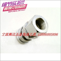 Pump pump pump fittings of single joint air compressor single pneumatic tool fittings
