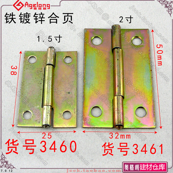 A 3460 a price of 1.5 inch iron plating color zinc iron door hinge hinge 38MM