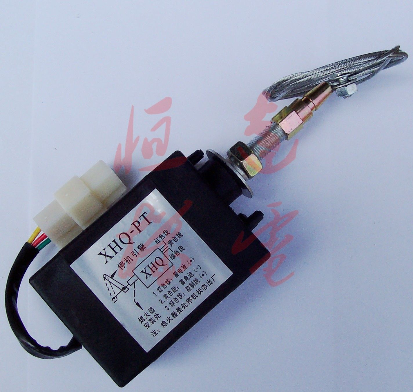 Vehículo de la nave generadores diesel de tipo general V de extintor para el Controlador electrónico del acelerador.
