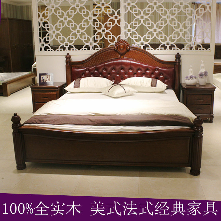 Solid wood furniture bed 1.8 double bed Shuiquliu central French soft on the marriage bed special offer high-grade heavy leather