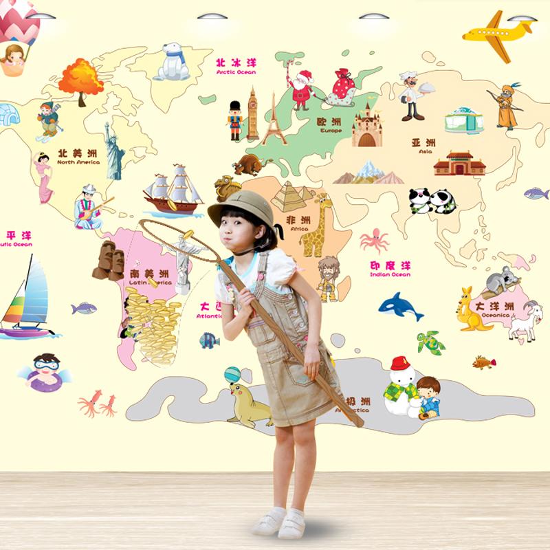 世界地圖大超大世界地圖墻貼兒童房臥室貼紙寶寶趣味早教學習墻紙貼畫