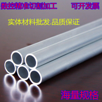 Direct marketing 6061/6063 aluminum tube, small round tube, six corners aluminum tube specification, H12*6mm fine draw aluminum pipe, hollow aluminum rod