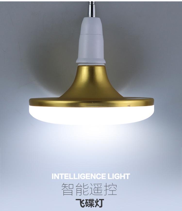 ozn condus de lumină led e27 cu putere mare 超亮 bec galben cald de iluminat de economisire a energiei.