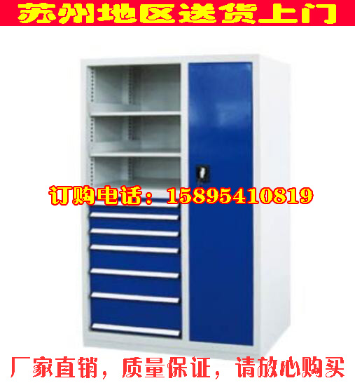 Lockers, heavy metal tool cabinets, spare parts cabinet, workshop cabinet, iron cabinet