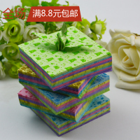 150 color children origami origami origami rose square cardboard material