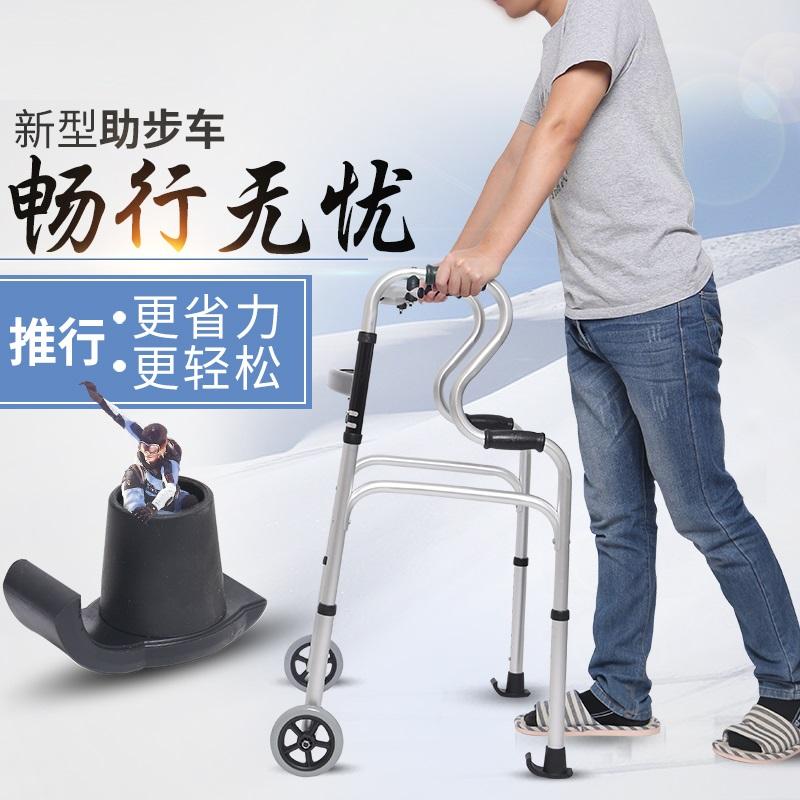 äldre personer med funktionshinder vagn för vagn walker går till biträdande ram för äldre gå steg vika extra steg.