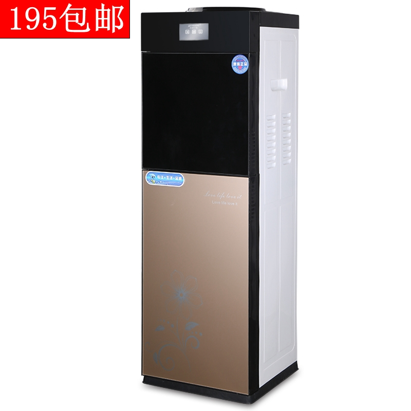 ζεστό και κρύο νερό) κάθετη γραφείο πάγο ζεστό νερό για οικιακή εξοικονόμησης ενέργειας ψυκτικής βραστό νερό μηχανή διπλό ειδική θέση ελεύθερη