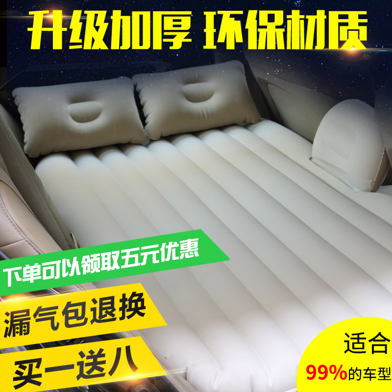 For SUZUKI SX4 two or three CAR SUV car special car SUV car vehicle inflatable bed bed