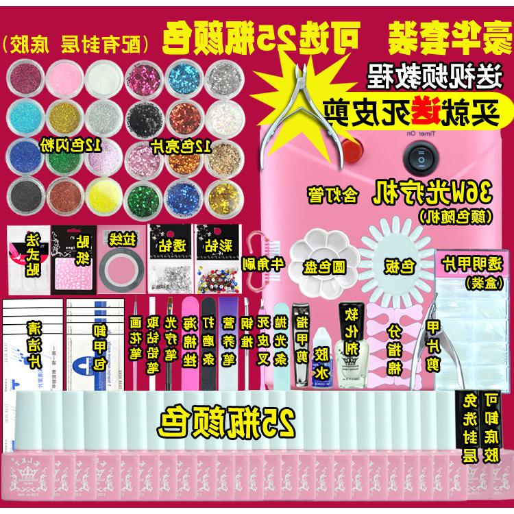 Nail tool, phototherapy machine, light nail polish gel set, baking nail, phototherapy lamp, drying machine, a complete set of beginners