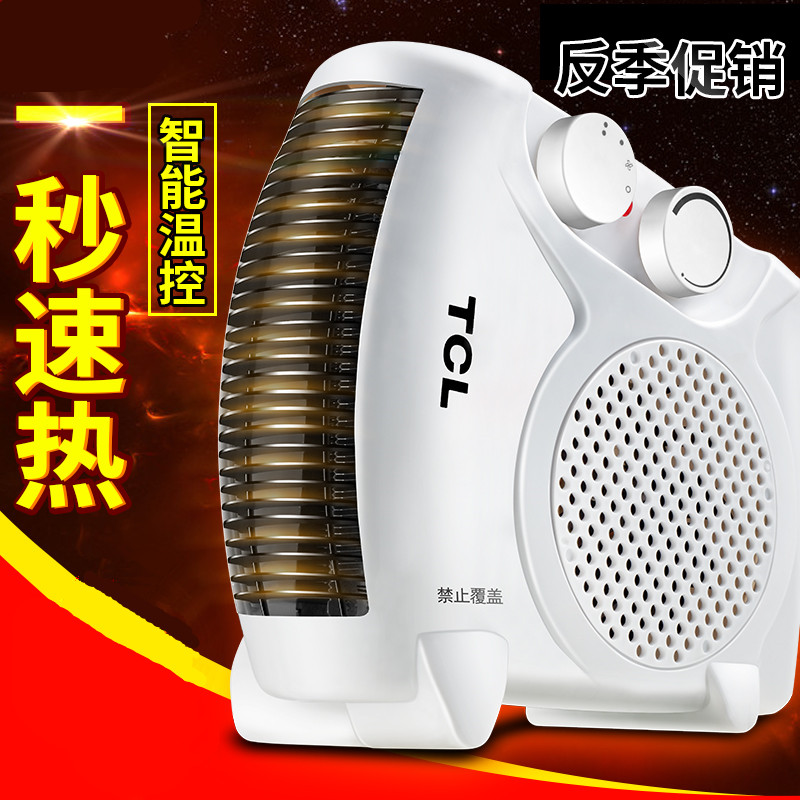 Mini Mini heater, energy saving household heater, electric fan, fast heating and cooling air conditioner