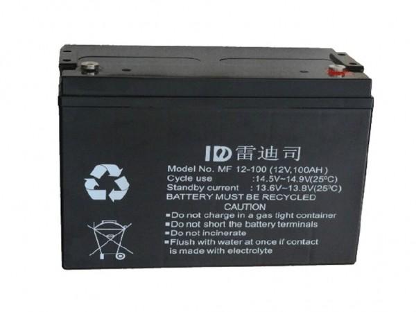 フランチェスコ-レディ司UPS電源鉛蓄電池12V65AHメンテナンスフリー直流-通信設備専用包郵