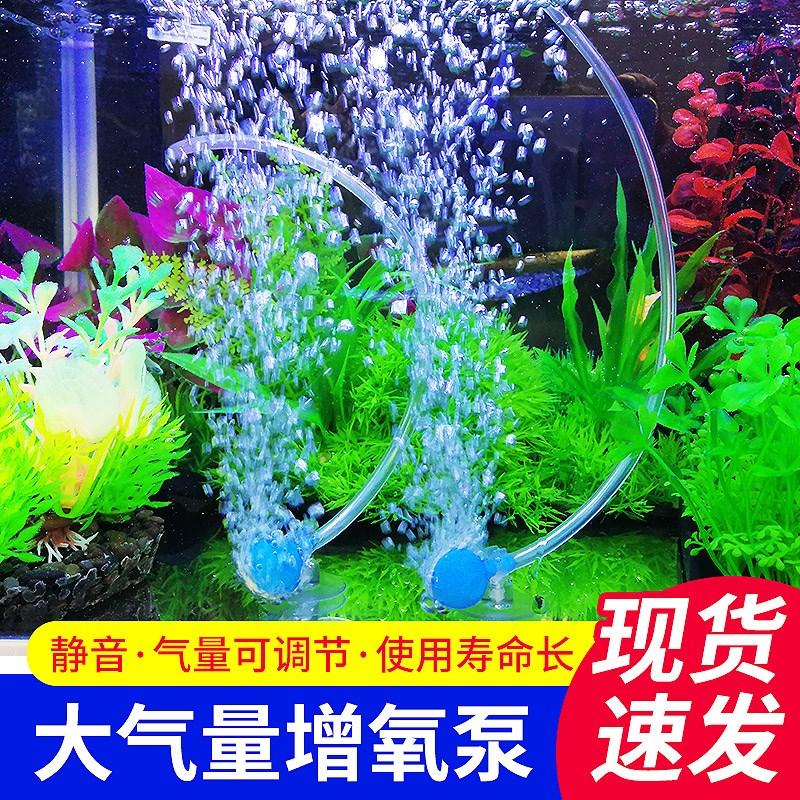 Sauerstoff - ultra - haushalts - Aquarium Kleine sauerstoff - sauerstoff - Pumpe belüfter ein.