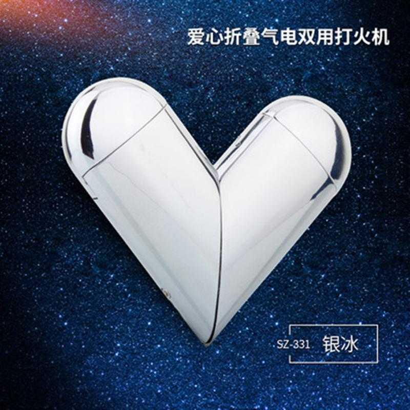 Pure air send boyfriend gift, romantic love lighter, custom lettering love birthday gift girl
