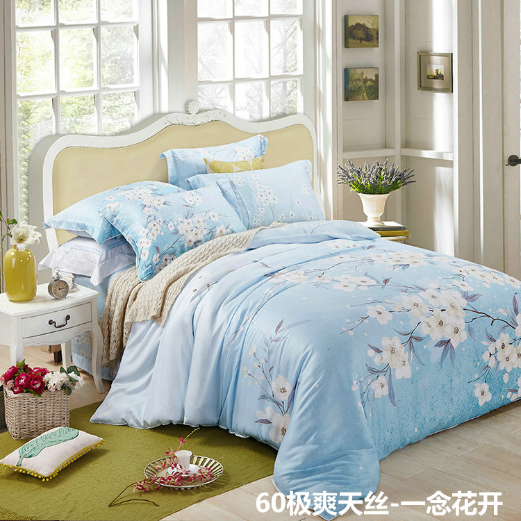 The new spring and summer 60 very cool Lyocell fiber Tencel four piece fitted sheets counter a flower quality