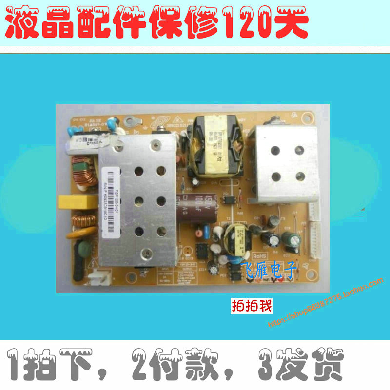 Changhong LT3262932 inch power line high voltage board LCD TV flat drive main digital KAY796