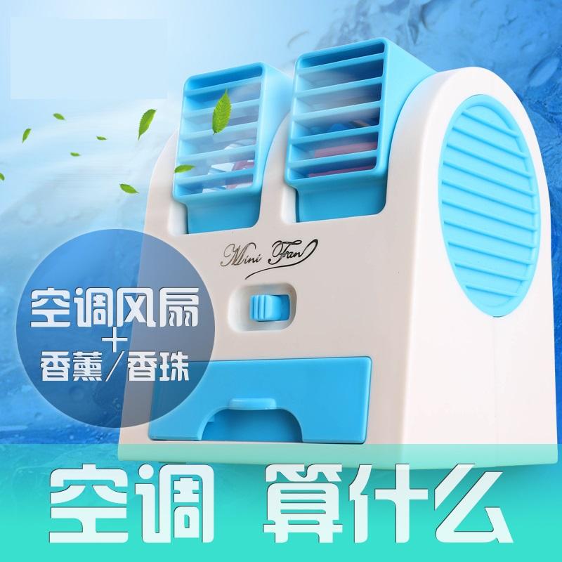 Mini - Palm - klimaanlage fan - ein Kleiner Ventilator USB - studenten - wohnheim tragbare wiederaufladbaren keine Blätter Kleiner Ventilator