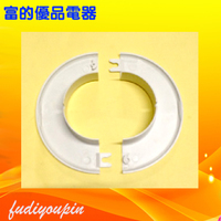 The air conditioning pipe wall cover plastic fittings installed air conditioning air conditioning hole hole hole wall decorative cover retainer