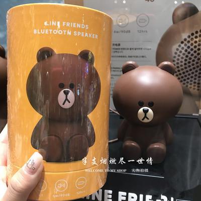 Mini Speaker Korea Line Friends Wireless Bluetooth Computer Phone Speaker