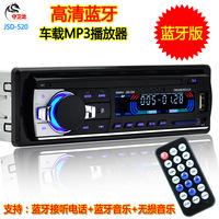 Volkswagen Poussin vecchio Zhijun P0LO auto speciale Bluetooth CD radio MP3 audio host DVD Jetta