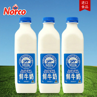 [import pasteurized milk 2.1 production of 2.8 customs clearance] New South Wales milk 1L*3 bottles