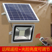 Solar street lighting project courtyard home LED advertising lamp light remote control home lighting