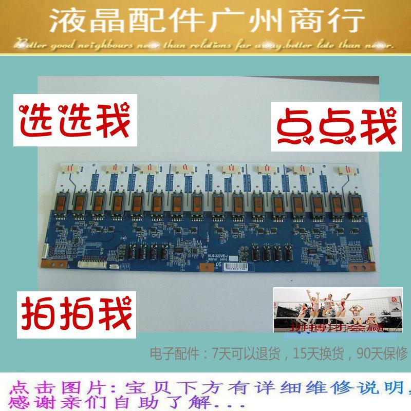 Der panda 32L1832 LCD - fernseher auftrieb CT75+ konstanten Strom in hochspannung wechselrichter - Board