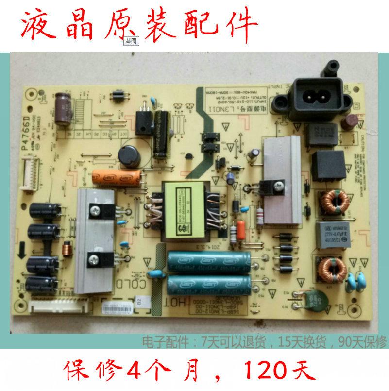 40 بوصة شاشات الكريستال السائل شاشة تلفزيون مسطحة عالية الجهد امدادات الطاقة اللوحة البعد 40E3000 حركة BBY39 لوحة متكاملة