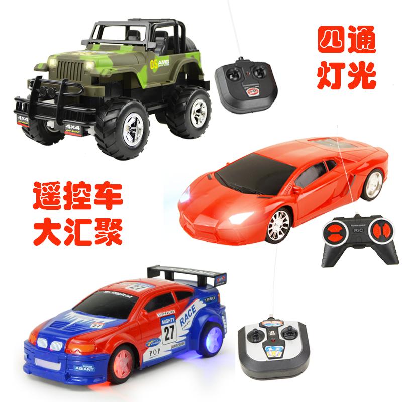 Schatz der Marktgemeinde ferngesteuertes auto - Auto - trailer Kinder spielzeug - auto fahrzeug wagen Junge