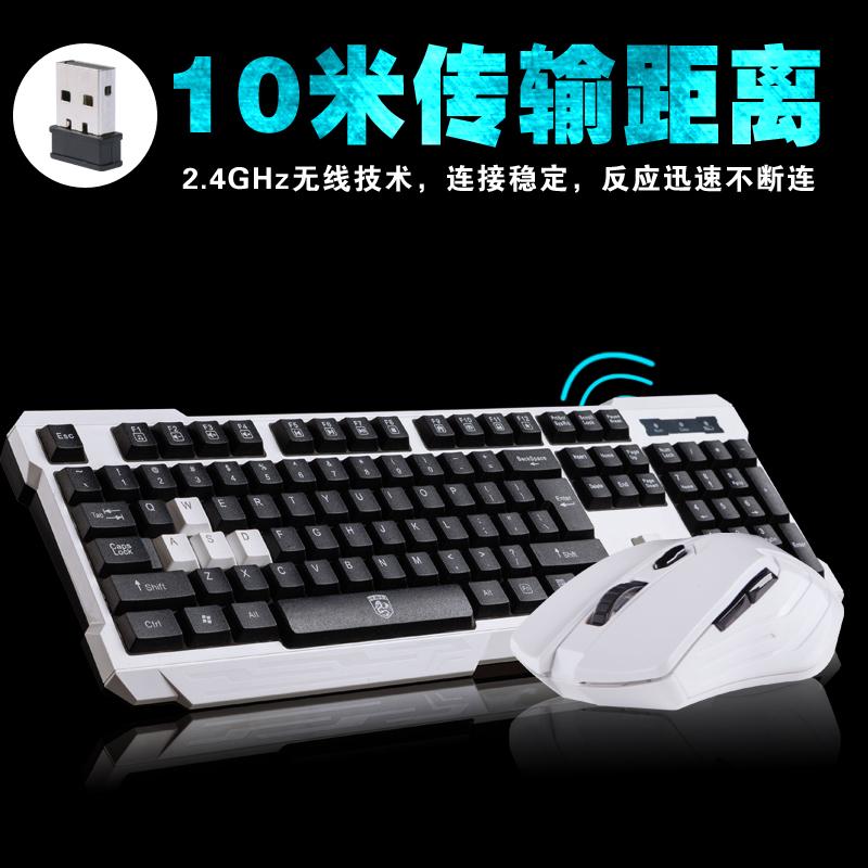 Wireless muis en het toetsenbord kantoor spelen bij verergering van televisie en computer - laptop aan metalen machines