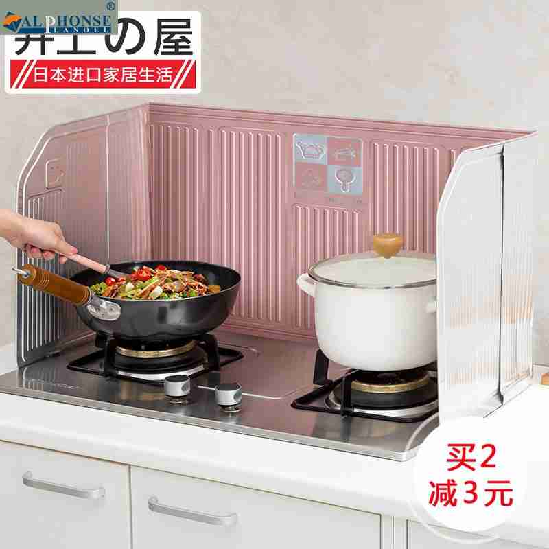 Japanese kitchen gas stove double combusters oil baffle oil oil proof aluminum foil thermal baffle