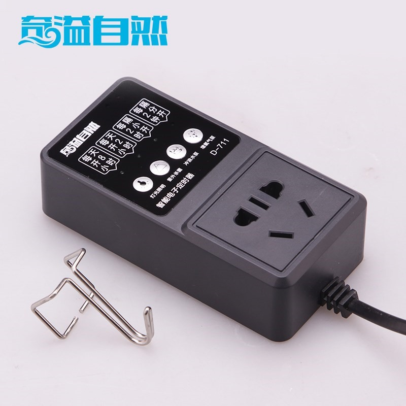 Wave pump, oxygen pump, sterilizing lamp, timing switch, fish tank, switch, socket controller, electronic timer