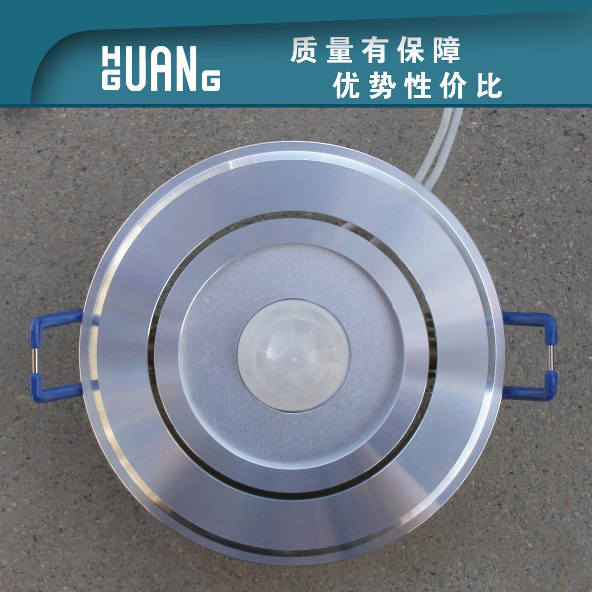 جزءا لا يتجزأ من هيئة التعريفي التبديل سلك واحد يمكن تركيب سقف قابل للتعديل الصمام الموفرة للطاقة الأشعة تحت الحمراء