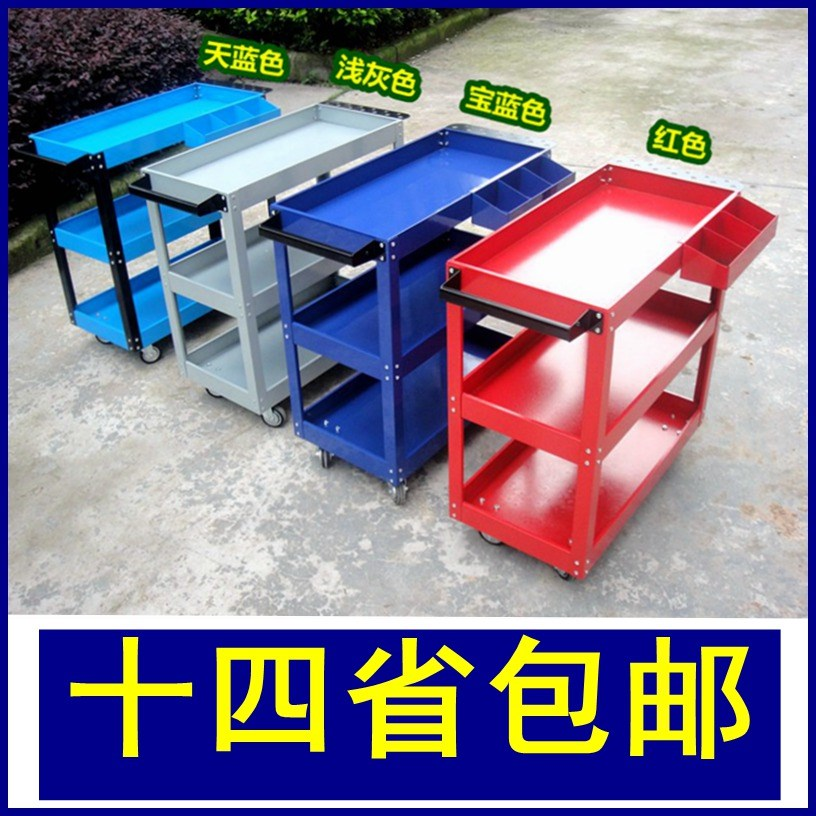 Layer thickening multi-function parts, car hardware three layer workshop, small cart tool cart, car repair three tool cabinet worker