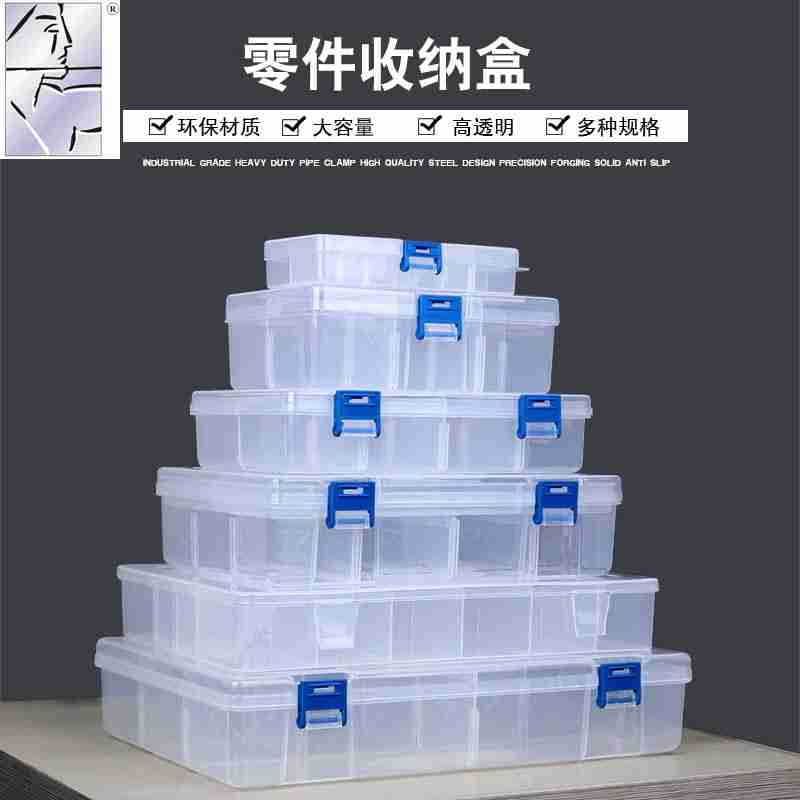 Partition parts storage box, separate assembly, portable woven bedside cabinet, kindergarten toilet top desk