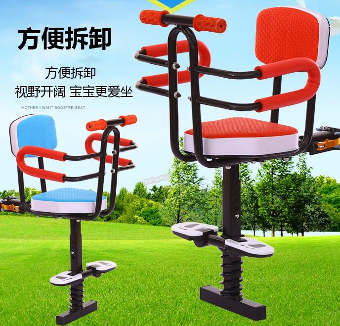 Los niños asiento regulable en altura del cojín de aprendizaje los niños la silla de bebé para aumentar el vehículo eléctrico