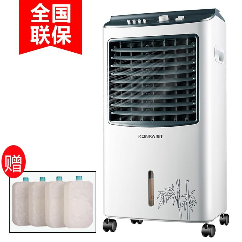 Household heating cold mini electric heater small air conditioning refrigeration and heating silent air conditioning fan leaves