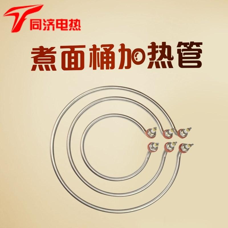 Jiuding Wang Herd kochtopf - heizung elektrische heizung) kann der self - made - Open eimer 鸿煜 zubehör elektrische heizung)