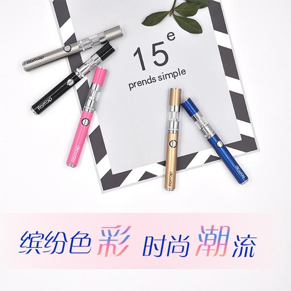 ментоловых сигарет должны двойной детей электронных сигарет костюм мужчины двойного назначения 307 diaoyutai XI дым дуги 30w