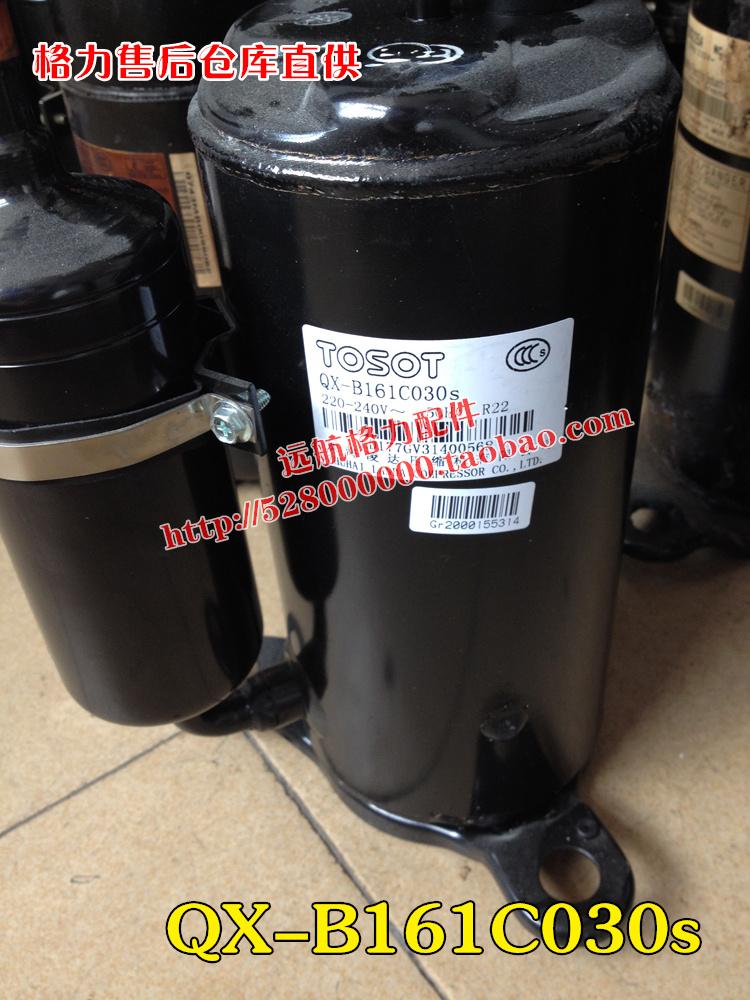 GREE IST Original - zubehör Daikin 00103268 kompressor QX-B161C030s neUe echte