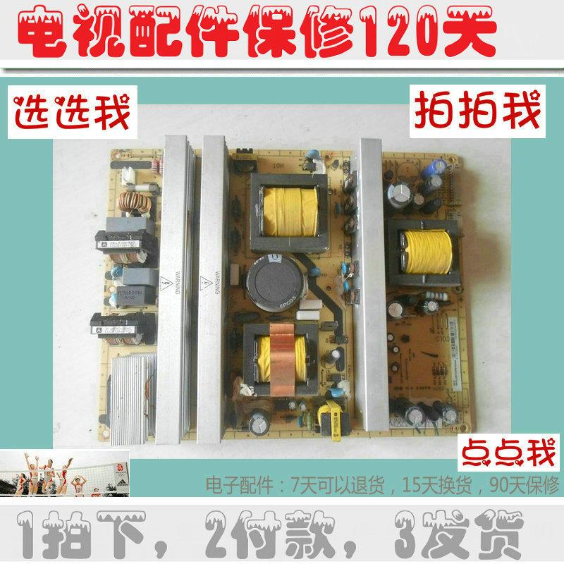 TCLL52H78FR52 - Zoll - LCD - TV macht der Aufsichtsrat ct1164 eine hochdruck - hintergrundbeleuchtung stromversorgung