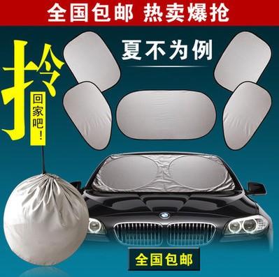 Carros SUV, panda, geely vision o isolamento térmico do Guarda - sol - sombreamento Placa de janela lateral do pára - Brisas
