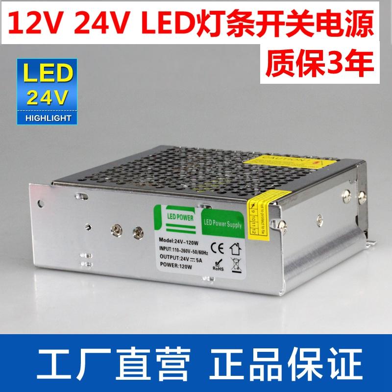 Lampe à del à une alimentation de puissance de commutation 12v24v 220V adaptateur avec ballast de lampe d'une puissance d'entraînement de transformateur