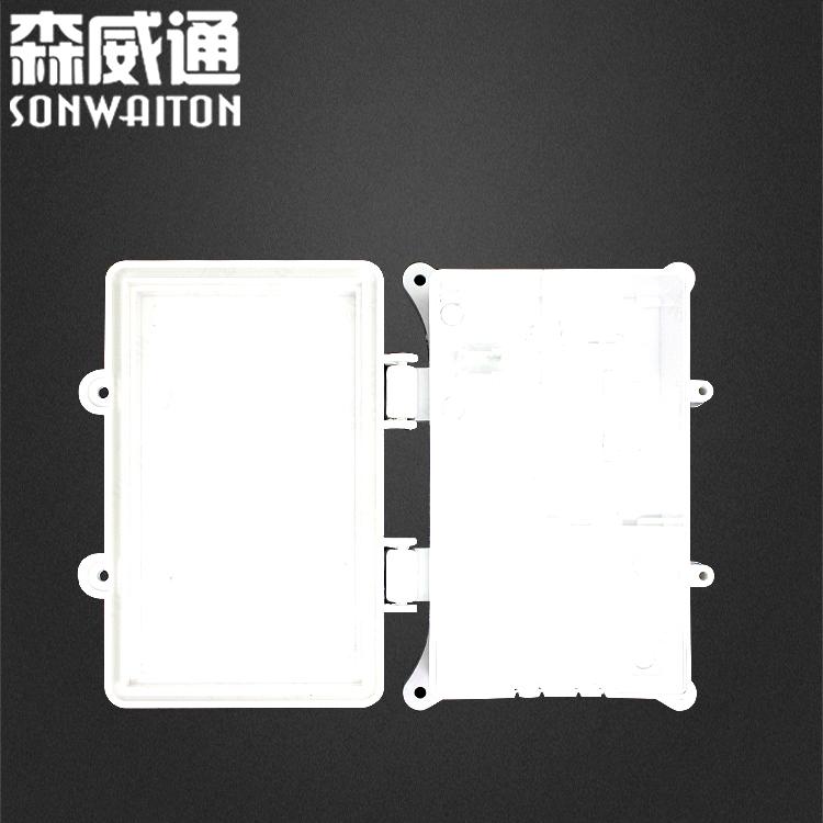 CCTV - überwachung - Flip wasserdichten box ABS - kunststoff - scharnier Outdoor - REGEN - Poe - Tibet - Linie