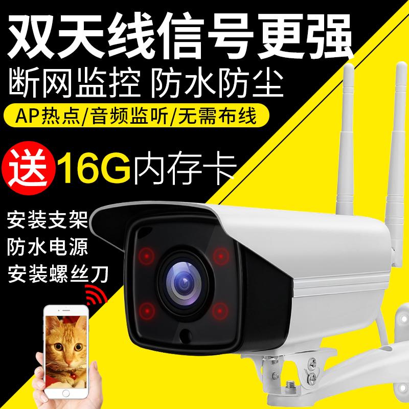 هد مصغرة كاميرا لاسلكية صغيرة جدا جيب الهواتف المنزلية في الهواء الطلق بعد ليلة الرؤية رصد الشبح ميني رئيس