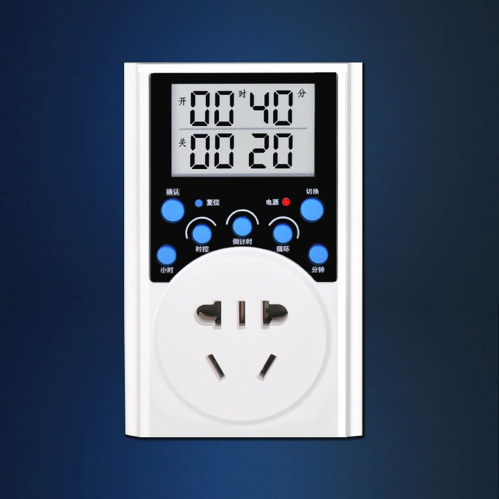 When the socket of the automatic intermittent infinite loop control switch set the countdown timer when the charging power electronic controller